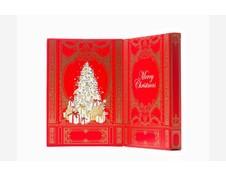 HFC  Christmas Gift Set  Рождественский набор